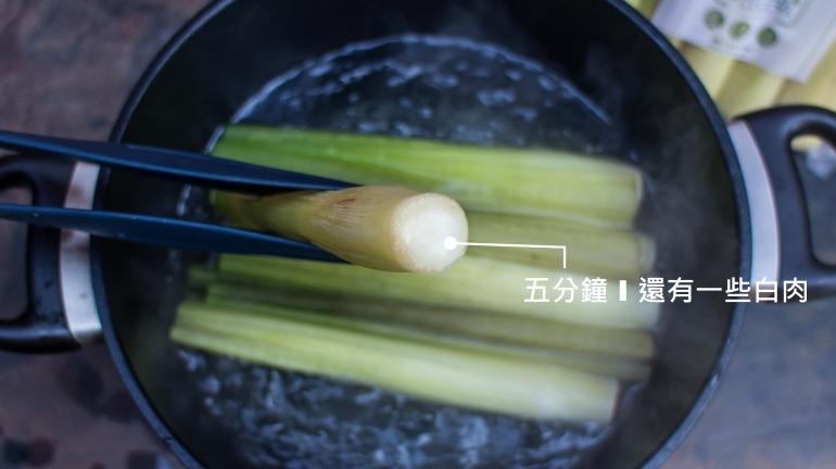 如何知道水煮茭白筍要燙多久,熟了沒